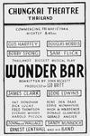 "Figure 13.10. Poster for ""Wonder Bar."""