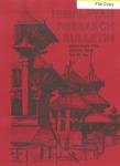 Himalayan Research Bulletin, Volume 04, Number 2